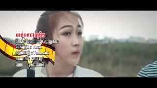 Chab Tuk Chea Suben ចាត់ទុកជាសុបិន្ត by Khat Jem SD Vo 168