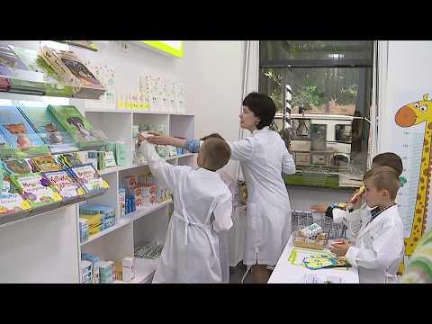 Аптека нового формата в Кирове