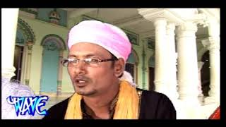 Md. Bulbul Hussain - Hasar Quamat - Assamese Islamic New Devotional Zikir Song & Kahinii