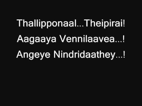 Vinnai Thandi Varuyana - Omana Penne ( with lyrics ).wmv