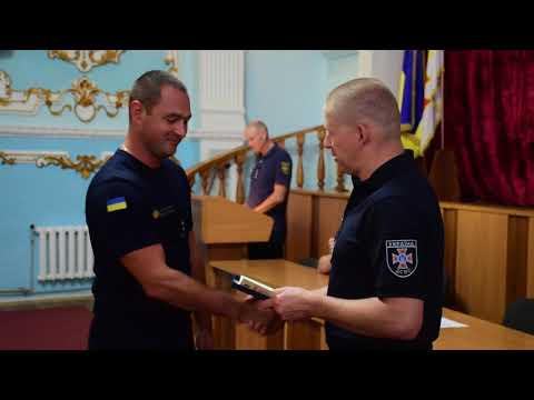 MYKOLAIV DSNS: Напередодні Дня Державного Прапору України та Дня Незалежності України відбулись урочисті збори