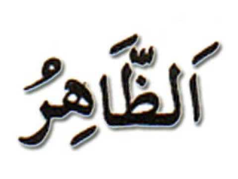 Surah Ad Duha - Http://www.qurantour.com/youtube.html