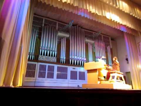 Органные концерты в