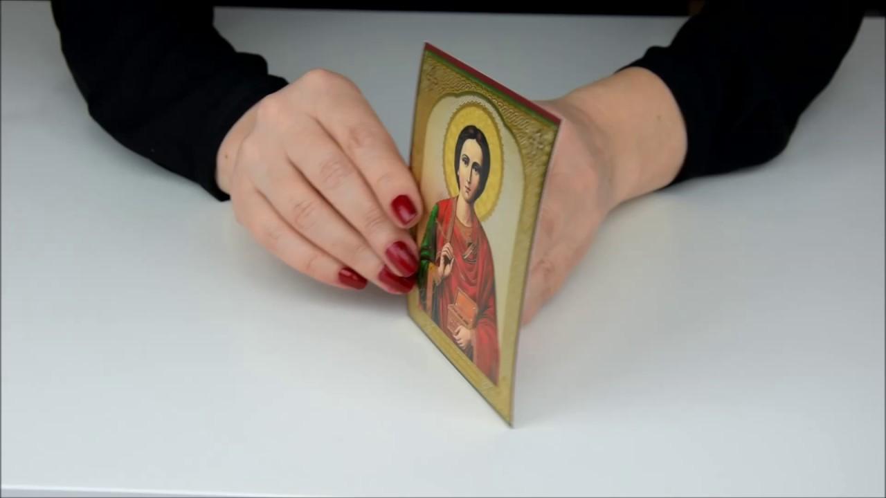 bud buy orthodox abcs - 1280×720