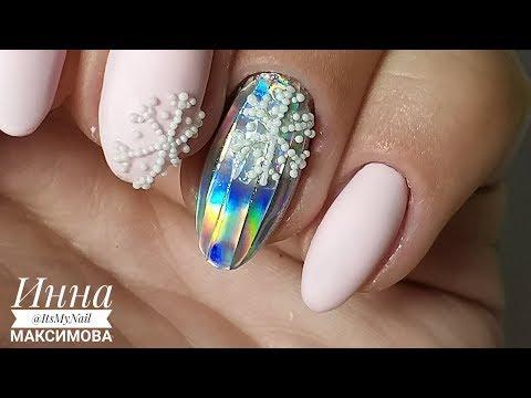 видео:  МЕГА блестящий ДИЗАЙН ногтей   КРЕПИМ фольгу на ногтях   СНЕЖИНКА на ногтях