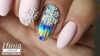 ❤ МЕГА блестящий ДИЗАЙН ногтей ❤  КРЕПИМ фольгу на ногтях ❤  СНЕЖИНКА на ногтях ❤