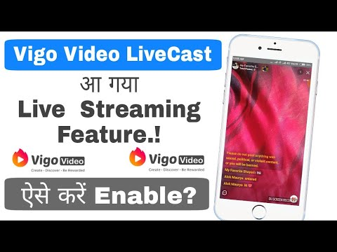 Vigo Video LiveCast Enable Trick | How to Use live Streaming Feature On Vigo Video