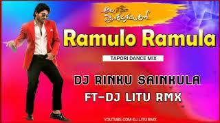 Ramulo ramuula tapori Dance Mix Ganesh puja SPL Dj Rinku Sainkula Nd Ft Dj Litu Rmx 2020