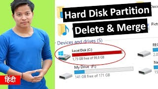 How to Delete Hard Disk Partition | Merge Partition | Increase Partition Size kaise kare in hindi
