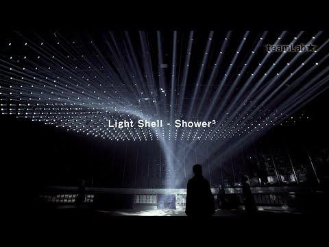 Light Shell - Shower³