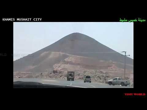 Visit to KHAMIS MUSHAIT City, Asir Region, Saudi Arabia