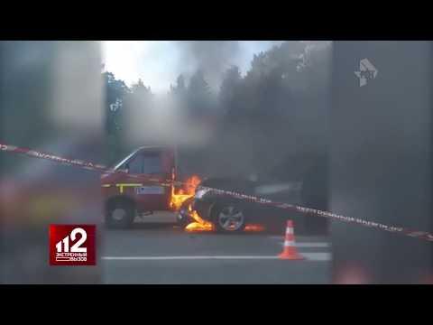 Тройная авария   Автомобили за секунду охватывает огнём