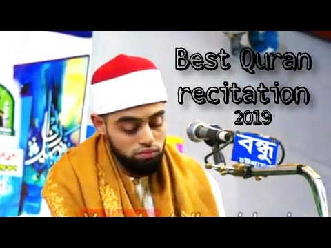 International Bangladesh Quran Conference 2019 - Great Quran Reciter Qari Mohammad Ayyub Asif - WOW