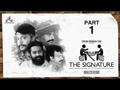CPC | The Signature | Episode 3 | ARUN KUMAR ARAVIND | ASIF ALI | MURALI GOPI | DEEPAK DEV