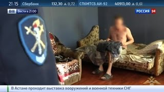 Рабство в России: страшная статистика