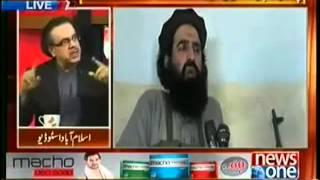 dr shahid masood ismaili aga khani kon hain kiya karty hain