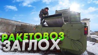 Ремонт Плавающего Монстра БАЗ, находки из СССРThe first  repair of the Missile System.