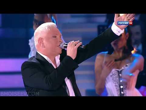 Борис Моисеев - Лучший из мужчин (ПЕСНЯ ГОДА 2012)