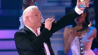 Борис Моисеев Лучший из мужчин ПЕСНЯ ГОДА 2012