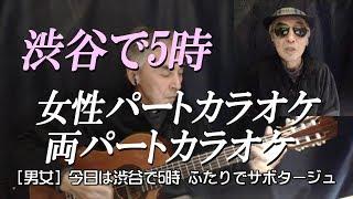 '93鈴木雅之のアルバム「Perfume」に収録。 '96鈴木雅之&菊池桃子 デュ...