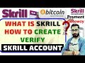What is Skrill | How to create verify Skrill Account step by step in Hindi/Urdu | Bitcoin to Skrill