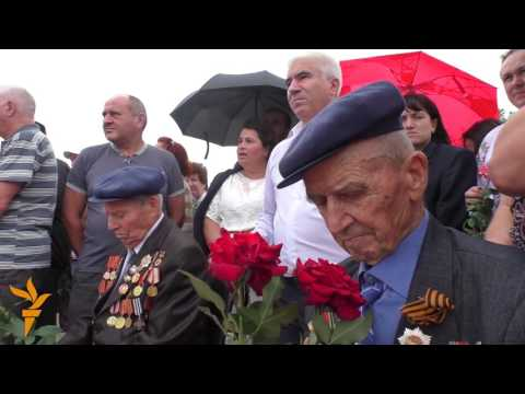 Comemorările de la Șerpeni