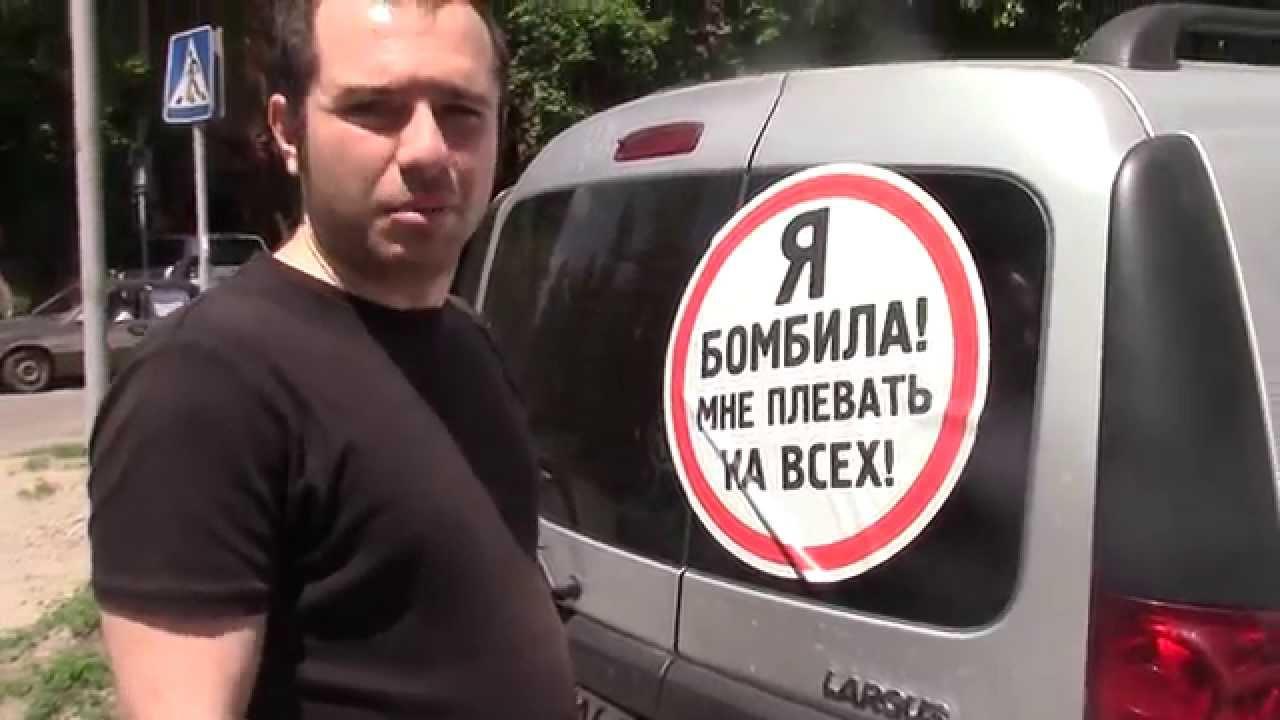 Таксисти-нелегали Херсонщини знаходяться під прискіпливою увагою контролюючих органів