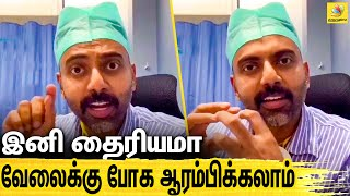 Doctor Ashwin Vijay Latest Motivational Speech