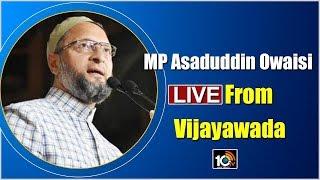 MP Asaduddin Owaisi LIVE From Vijayawada | Protest Against CAA NRC  News