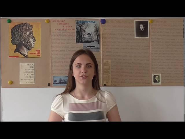 Изображение предпросмотра прочтения – АнастасияГорзий читает произведение «Признание» А.С.Пушкина