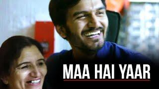 Maa Hai Yaar | Gajendra Verma | Vikram Singh | Mother