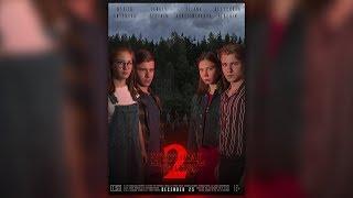 Мистические события 2   Короткометражный фильм 2019   4K