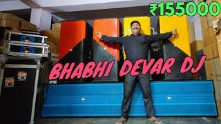 BHARAT ELECTRONICS BEST DJ SYSTEM BHABHI DEVAR DJ PRICE -155000 4FT TOP,5FT BASS,CA20 6000W AMP