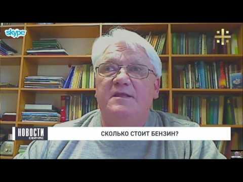 Рустам Танкаев о ценах на бензин