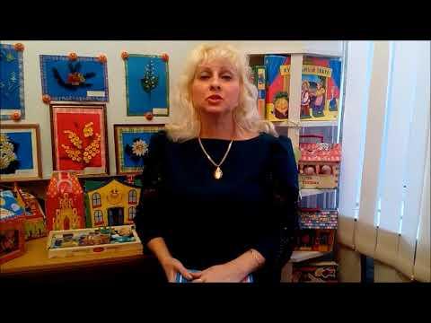 "Онлайн-консультация  ""Детская агрессия"" педагог - психолог Картамышева И. С."