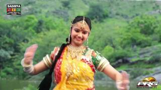Shriyade Ramta Aave | VIDEO Song | Album: Shriyade Satyug Ra Avtari |