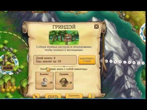 Карта локации норд пассо в игре клондайк