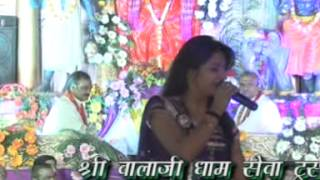 UMA LAHARI AT BALAJI JAYANTI DEOBAND 2012 PART 12.mpg