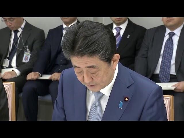 日本郵輪再添44確診 安倍晉三宣布 投入153億日元防疫