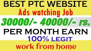 Picoclix - Earn 30000/- 40000/- Rs. Per Month - By Watching Ads | Work from Home