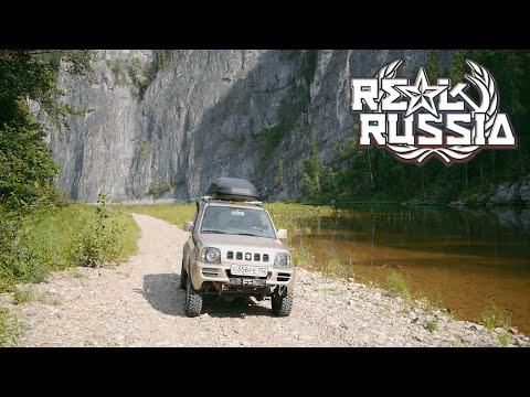 The Mambet Rock and Zilim River in Ural Mountains. Real Russia ep.82
