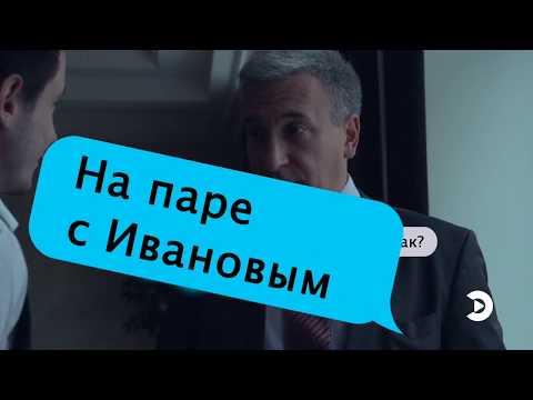 На паре с Ивановым. О БАРСе, двойках и Алуште | МЭИ ТВ