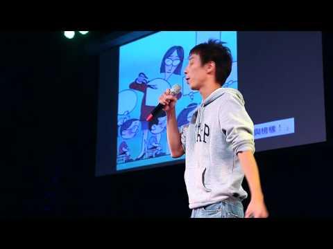 行動教育,創意體驗:黃韋嘉 (Wei-Chia Huang) at TEDxTaipei 2012