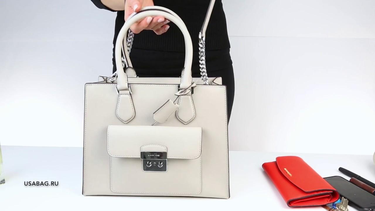 11dd886f0b70 Обзор сумки Michael Kors Bridgette Medium - YouTube