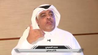 العصيمي الإنسان السعودي طال به الأمد في تأجير عقله للآخرين