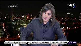"""برلماني: السيسي وجه رسائل للدول التي تدعم الإرهاب خلال """"ميونخ للأمن"""""""