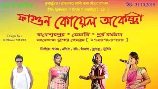 KOLKATA  RE HATI BELE II NEW SANTALI PROGRAM VIDEO SONG HD II HANSDA MUSIC ST II