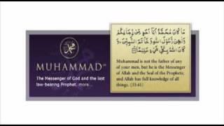 Die wirkliche Bedeutung von Khatam (Siegel) der Propheten? Professor der Arabischen Sprache erklärt