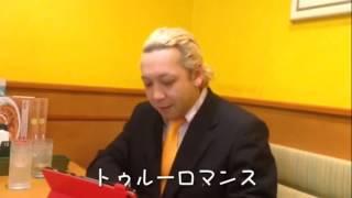 チャンネル登録は コチラ→http://www.youtube.com/user/gokigen4tv 皆様...