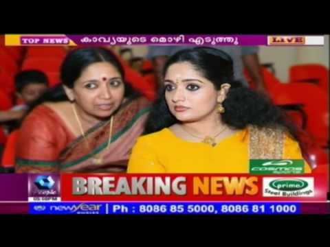News @ 5 PM: Police Will Question Dileep's Female Co-Star Soon | 26th July 2017